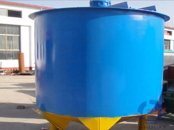 hot water washing tank