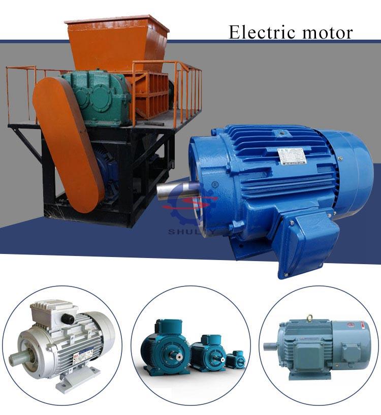 Plastic shredder motor